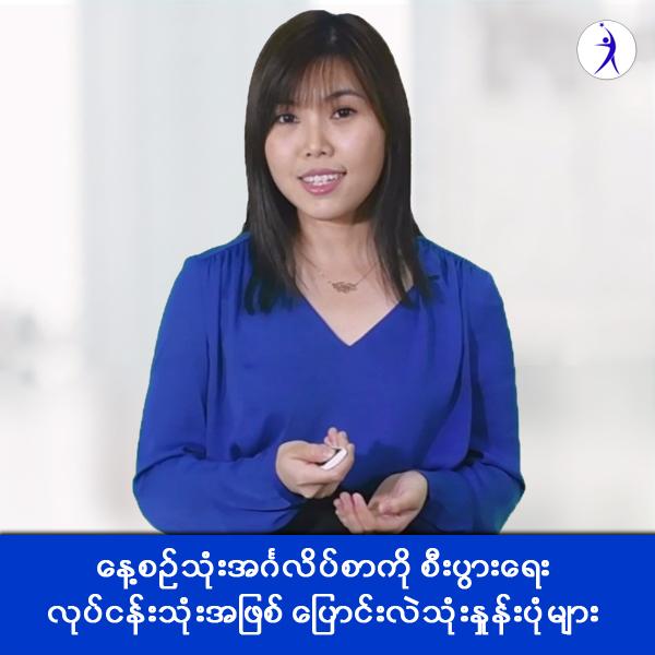 Promo Video ( Free )
